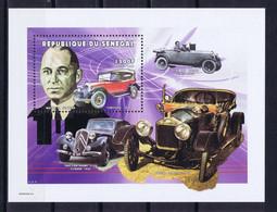 Senegal 1999 Transport, Veteran Cars, Citroen, Chrysler, Fiat  Souvenir Sheet - Senegal (1960-...)