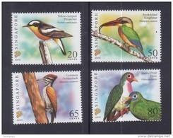 "Singapore 2007 Birds Definitives 20c, 50c, 65c, 80c With Imprint ""2007C"" 4v MNH - Sin Clasificación"