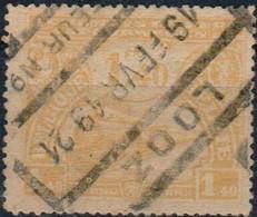 BELGIUM 1921   TR118  USED   LOOZ - 1915-1921