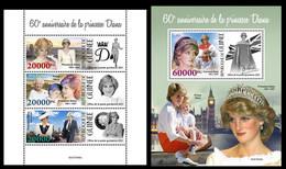 Guinea 2021 Princess Diana.  (343) OFFICIAL ISSUE - Königshäuser, Adel