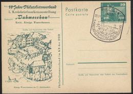 Ganzsache DDR P 79 Privater Zudruck 10 Jahre Philatelistenverband Dahmeschau '79 Gest - Privatpostkarten - Gebraucht