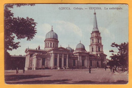 UKRAINE Russia Odessa Odesa  Cathedral, Architecture, Christianity - Ukraine