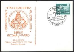 Ganzsache DDR PP 16  Sonderstempel Briefmarkenfreundschaftsausstellung '79 Berlin-Moskau-Paris (24.8.79) - Privatpostkarten - Gebraucht