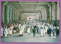 "Pilgrims Performing ""SA'AI"" In SAFA-MARWA - Pélerinage à La MECQUE - Saudi Arabia"