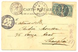 1907 Paire 5c BLANC Obl. TIEN-TSIN CHINE POSTE FRANCAISE + SHANG-HAI CHINE + SHANGHAI LOCAL POST Sur Carte Pour SHANGHAI - Non Classificati