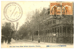 1916 CHINA 1c (x2) + Cachet CORPS D' OCCUPATION DE CHINE Plce De Shan Haï Kouan Sur Carte Via SIBERIA Pour La FRANCE. RA - Non Classificati