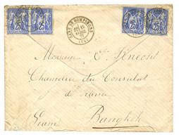 PRE-U.P.U Mail To THAILAND : 1877 FRANCE 25c SAGE (x4) Canc. GARE DE COMPIEGNE On Envelope To BANGKOK (SIAM). Verso, SIN - Siam