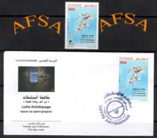 Tunisie 2015 Lutte Anti-dopage (1 V. +FDC )   // Tunisia 2015  Fighting Against Doping (1 V +FDC ) - Farmacia