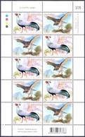 Thailand - Goshawk And Siamese Fireback, Joint Issue Thailand-Korea, Souvenir Sheet, MINT, 2015 - Other