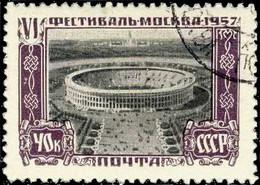 Russie 1957. ~ YT 1956 - Stade De Moscou - Usati