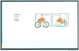 GREECE 2003 ATHENS 2004 Olympic Games Cycling Cyclisme Bicycle Triathlon MNH(**) - Summer 2004: Athens