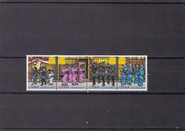 Japon Nº 3566 Al 3569 - Neufs