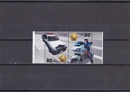 Japon Nº 3540 Al 3541 - Neufs