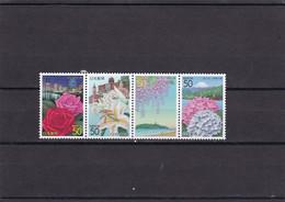 Japon Nº 3529 Al 3532 - Neufs