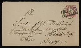 TREASURE HUNT [01169] Germany 1872 First Issue Large Shield 1 Gr. Carmine Postal Envelope Sent From Greifswald - Briefe U. Dokumente