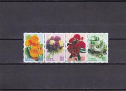 Japon Nº 3513 Al 3516 - Neufs