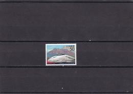 Japon Nº 3496 - Neufs