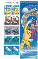 Japon Nº 3463 Al 3467 En Hoja De 2 Series - Neufs