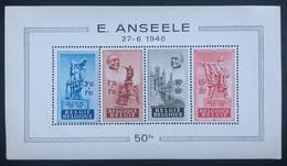 België, 1948, BL26, Anseele, Zie Beschrijving, OBP 95€ - Blocks & Kleinbögen 1924-1960