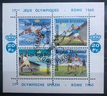 België, 1960, E78, Gestempeld - Erinnophilie - Reklamemarken