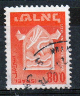 Israel 1965 Single Stamp From The Set Issued To Celebrate Civic Arms 1st Series In Fine Used - Gebraucht (ohne Tabs)