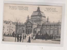 CROATIA SHS SLOVENIA 1919 ZAGREB STAMP EXPO Nice Postcard - Croatie