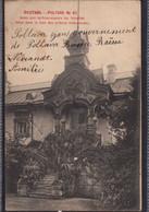 Poltava : Hôtel Dans Le Biens Des Princes Kotschoubey - Rusia