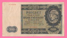 Polonia Banknote 500 Zlotych 1940 Poland - Pologne