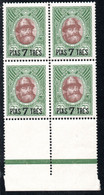 305.RUSSIA LEVANT,1913 ROMANOV SC.223,MI.71.MNH BLOCK OF 4. - Levant