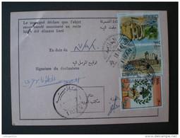 LEBANON RACCOMANDATE RICEVUTE - Libano