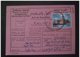 LEBANON TAX RACCOMANDATA STAMPS CROSS RARE - Libano