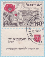 Israel 1952 SC#64 UNH HALF TAB - Used Stamps (with Tabs)