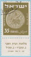 Israel 1952 Sc#57 UNH WITH TABS - Used Stamps (with Tabs)