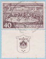 Israel 1951 SC#44 HALF TAB UNH - Used Stamps (with Tabs)