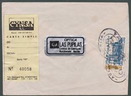 1991 Uruguay Circulated Cover Por Autobus Omnibus (bus Company) CYNSA  S.A. Correo Post Office Trains Optics Lenses - Uruguay