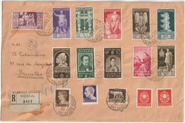 1937 29 Nov 15 Valori Trigemellare Da 20+25+10 C .su Busta Da Roma X Bologna Rara Cv -- - Gebraucht