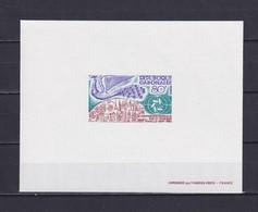 GABON 1980, Mi# 743, Deluxe Block, Art - Gabon