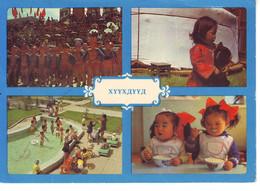 MONGOLIA 1970s VINTAGE /Rarity/ Childrens / Slav.font / Unused - Mongolia