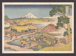 PH164/ Katsushika HOKUSAI, 36 Ansichten Des Berges Fuji, *Fuji Gesehen Von Der Teefeldern Von Katakura, Provinz Suruga*, - Pintura & Cuadros
