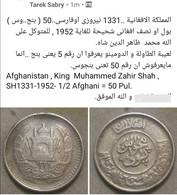 Afghanistan , King  Muhammed Zahir Shah , SH1331-1952- 1/2 Afghani = 50 Pul. , Gomaa - Afghanistan