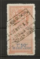 TIMBRES FISCAUX DE MONACO EFFETS DE COMMERCE  N°17   1F50  Rouge Et Bleu - Fiscaux