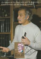CARTE MAXIMUM - 1990 - Georges Brassens - 1990-99