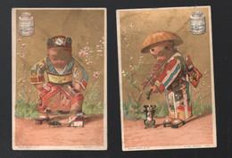 Lot De 2 Chromos  LIEBIG :mandarins Chinois (série 40A?) (PPP31454) - Liebig