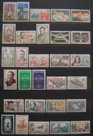 Collection De Timbres ** Anciens Tous Neufs Sans Charnière - Voir Scan - Colecciones Completas