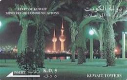 KUWAIT(GPT) - Kuwait Towers, Satlink Ltd, CN : 8KWTA/B(normal 0), Used - Landscapes