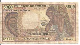 CAMEROUN 5000 FRANCS ND1984 VF P 22 - Cameroun