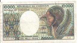 CAMEROUN 10000 FRANCS ND1984-90 VF P 23 - Cameroun