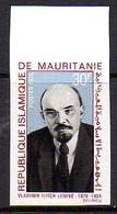 Mauritanie 0275 Imperforé, Vladimir Ilitch Lenine - Lenin