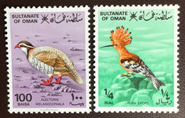 Oman 1982 Widlife Birds From Set MNH - Unclassified