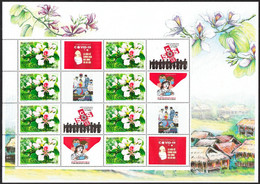 Vietnam Viet Nam Personalized Sheetlet  2021 : LIVING SAFELY WITH COVID-19 PANDEMIC  Bauhinia Flower - Krankheiten